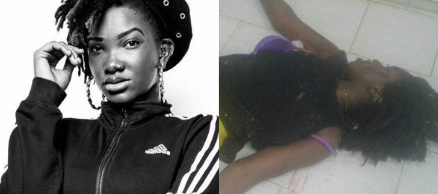 According to an Eyewitness, here is how Ebony Reigns Died